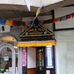 Gurkha/Nepalese food in York